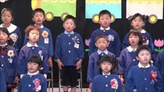 卒園の歌 「ありがとう こころをこめて 」 ~平成27年度 竜丘保育園卒園式~