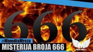 getlinkyoutube.com-Misterija broja 666   ZVER 666