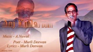 getlinkyoutube.com-AAJ KALLE KI BWARI ll MURLI DEEWAN ll comedy garhwali kavita