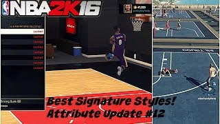getlinkyoutube.com-NBA 2K16| NEW 99 OVR PG ATTRIBUTE UPDATE | Best Signature Styles #12 - Prettyboyfredo