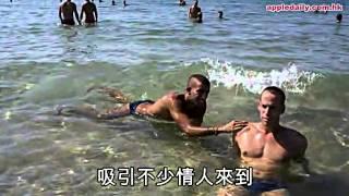 getlinkyoutube.com-兩成人同性戀 特拉維夫無界限