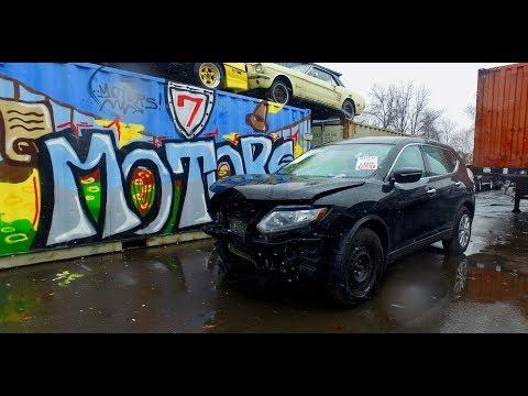 2014 Nissan Rogue. Авто до 5000$ со страховых аукционов США. Авто из США в Украину