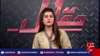 Muqabil 29-11-2016 - 92NewsHD