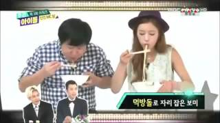 getlinkyoutube.com-Bomi & Ilhoon Hoonmi Cuts Weekly Idol Part 4