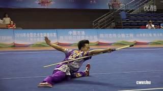 getlinkyoutube.com-2016 China wushu championship GunShu (Sun peiyuan)1st Place