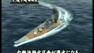 戦艦大和の最期【宇宙戦艦ヤマト】実写版