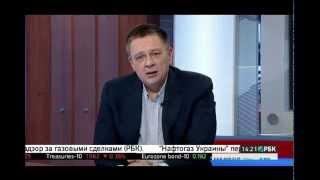 getlinkyoutube.com-Золото Серебро Нефть Валюты Степан Демура