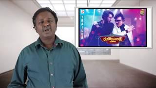 Mr.Chandramouli Movie Review - Gautam, Karthik - Tamil Talkies width=