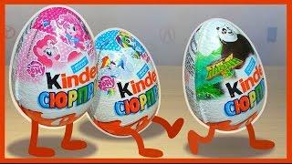 getlinkyoutube.com-Киндер Сюрприз. Волшебные шоколадные яйца. Kinder Surprise. Кунг-Фу Панда 3, Пони.