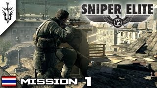 getlinkyoutube.com-BRF - Sniper Elite V2 (Mission #1)