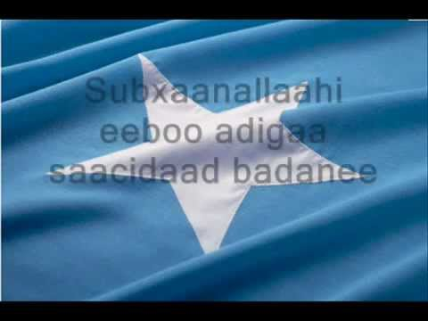 The best Somali Poem (Gabay) ever
