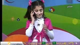 getlinkyoutube.com-ديما بشار تكلم - حلقه التلفون - تصوير محبه قمر الدنيا