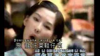 getlinkyoutube.com-賣菜義 小鳳鳳