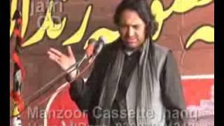getlinkyoutube.com-Allama Nasir Abbas Shahadat sae 5 din Pahlae majlis 9 Des 2013 at Chak Nanga Jhang