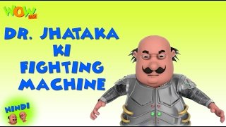 getlinkyoutube.com-Dr Jhatka Ki Fighting Machine - Motu Patlu in Hindi - 3D Animation Cartoon for Kids HD