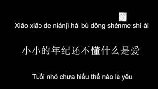 getlinkyoutube.com-[Chinese KTV][TFBOYS] Sủng Ái/ 宠爱/Chǒng'ài
