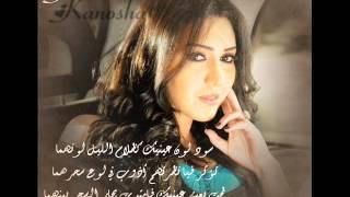 getlinkyoutube.com-اسماء المنور - مستنياك