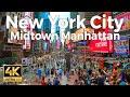 New York City Walking Tour Part 1 - Midtown Manhattan (4k Ultra HD 60fps)