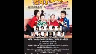 getlinkyoutube.com-【無出碟】盧海鵬、賈思樂 - 蝦仔嗲哋 (1983)
