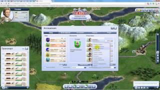 getlinkyoutube.com-Как играть в Rail Nation   !Как нагибать!Как войти в топ 10 в игре Rail Nation Урок №1