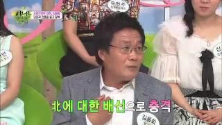 getlinkyoutube.com-탈북자들의 멘토, 김용화 회장의 탈북 사연!_채널A_이만갑 73회