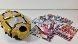 getlinkyoutube.com-Review: Deluxe Gosei Morpher (Power Rangers Megaforce)