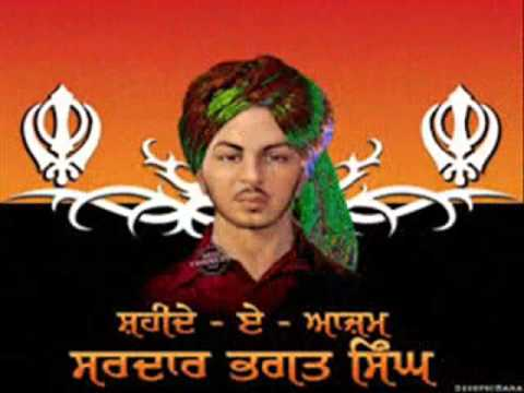 Brand new punjabi song bhagat singh sardara - navjot singh siaan ft the musical eyes