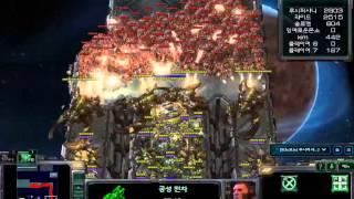getlinkyoutube.com-[모뇨모뇨] 스타2 - 5인용물량막기 2부 (시참 - 몬소,GS라이드,슬로렌,홍삼)