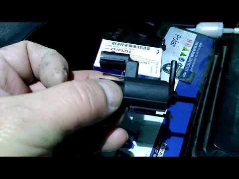 Ssang Yong Kyron Электромагнитный клапан включения переднего моста.