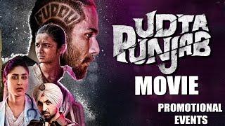 getlinkyoutube.com-Udta Punjab Movie (2016) | Shahid Kapoor, Kareena Kapoor, Alia Bhatt | Promotional Events