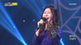 getlinkyoutube.com-미운사내 - 가수 유지나 (KNN) 전국TOP10 가요쇼 (568회)
