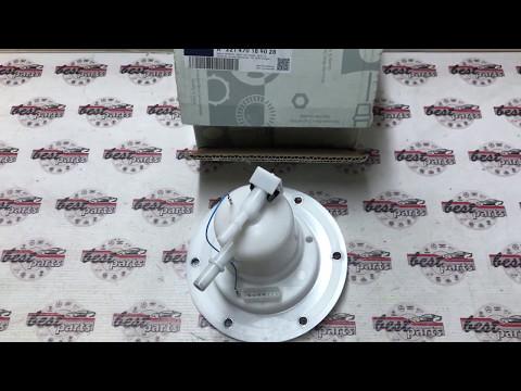 A221470189028 Фильтр топливный Mercedes GLK X204 / C W204 / E C207/W212 / CL W216 / S W221