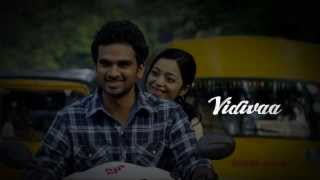 Yaar Ezhudhiyadho Karaoke Official - Thegidi
