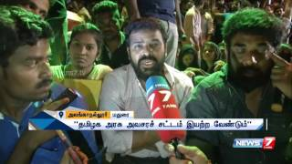 Jallikattu protest will not dilute , says director Ameer | News7 Tamil