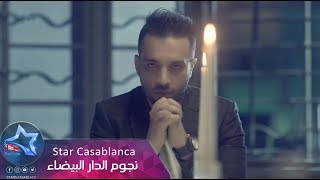 getlinkyoutube.com-سيف عامر -  مابية حيل / Saif Amer - Ma Baya 7el Video Clip