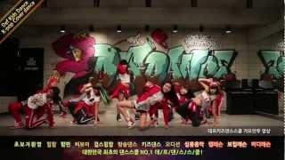 getlinkyoutube.com-Girl's Generation(소녀시대) I got a boy Dance Cover 데프키즈댄스스쿨 수강생 월평가 최신가요 방송댄스 데프컴퍼니 kpop cover 댄스학원