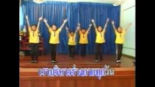 getlinkyoutube.com-เพลงอนุบาล พลานามัย ปลูกมะเขือ มือของฉัน สิ่งมีชีวิต