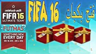 getlinkyoutube.com-فتح بكجات FIFA 16 بكجات كرسمس