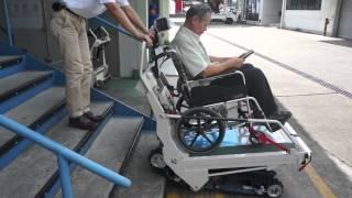 getlinkyoutube.com-全自動履帶爬梯機
