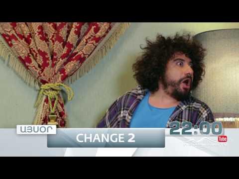 Change 2 - Serial - Episode 24