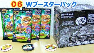 getlinkyoutube.com-ドラゴンボールディスクロス06 -全開バトル編- Wブースターパック BOX開封!!