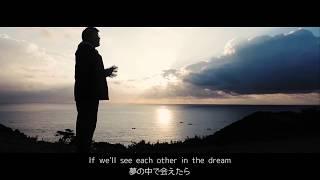 getlinkyoutube.com-(日本語)ずんだれ - See you again(remix)