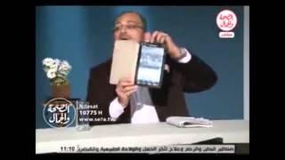 getlinkyoutube.com-مناظرة الفلكى احمد شاهين ببرنامج التحدى 13 نوفمبر 2015 الجمعة  1