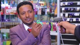 Meleket Drama  Ethiopian Series Drama Episode 97
