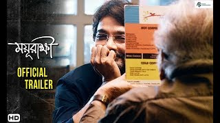 Mayurakshi | Official Trailer | Bengali Movie | 2017 | Soumitra Chattopadhyay | Prosenjit Chatterjee