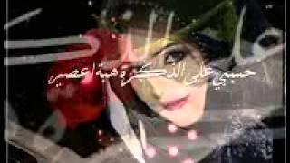 getlinkyoutube.com-مع السلامة ما دام مابة سلامة (بہدويےهہ مہتہكہحہلہهہ بہدم خہايےنہ، )
