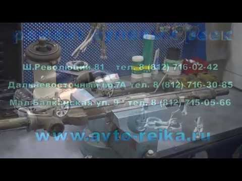 Ремонт рулевой рейки на Kia Ceed. Ремонт рулевой рейки на Kia Ceed в СПБ.