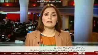getlinkyoutube.com-بیانیه بی سابقه سردار قاسم سلیمانی علیه بحرین، چرا و با چه هدف؟