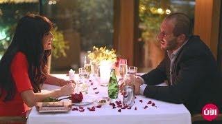 getlinkyoutube.com-سيرين عبدالنور في عشاء رومانسي مع زوجها فريد رحمة- بلاحدود - الآن