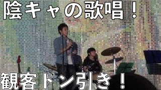 getlinkyoutube.com-【激似注意】 Sign/Mr.Children【熊本第二高校文化祭2014】